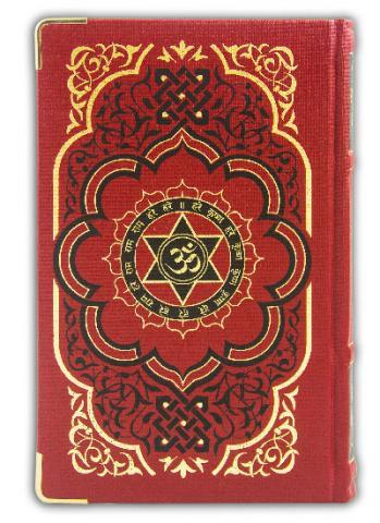 Buy Bhagavad Gita Online