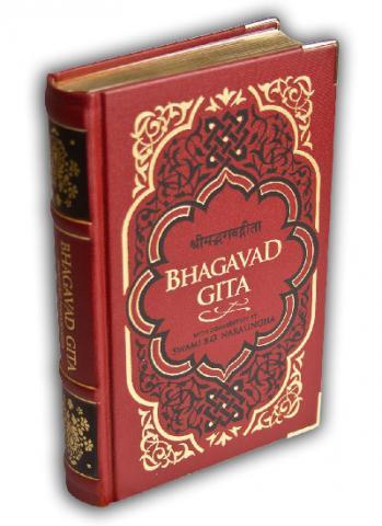 Buy Bhagavad Gita Book Online