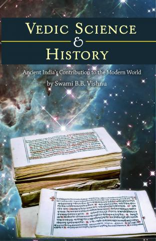 Vedic Science & History - Front Cover