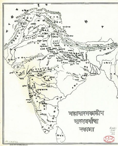 India Map of Mahabharat Era